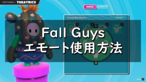 Fall guys emote