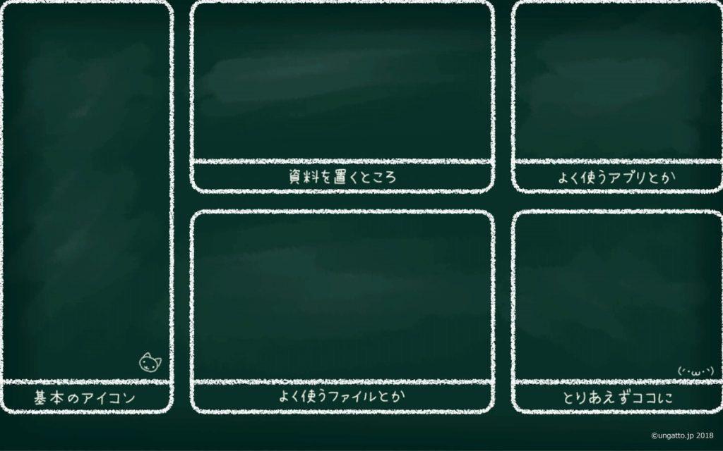 整理 壁紙 デスクトップ
